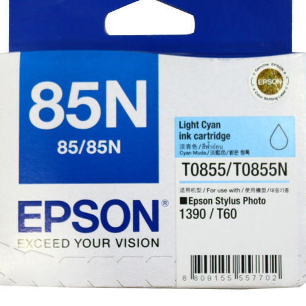 85n-1225 light cyan.jpg
