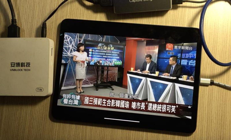 FEBON - iPad 當電視螢幕