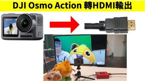 osmo-action-cht2.jpg