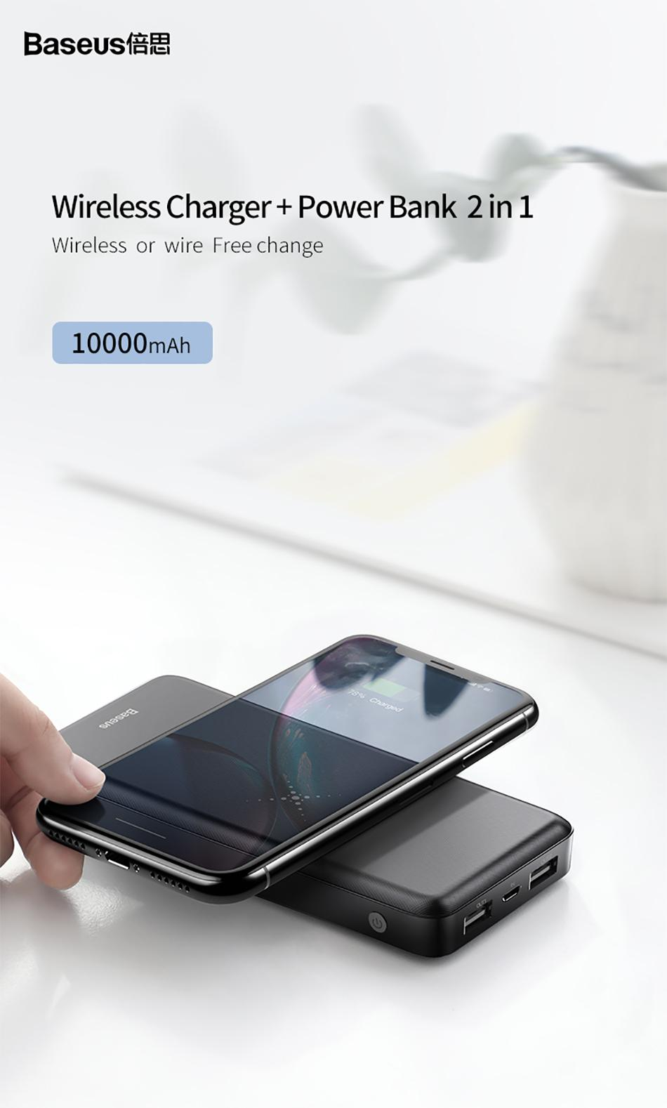Baseus M36 Wireless Charger Powerbank 10000mAh Black_2.jpeg