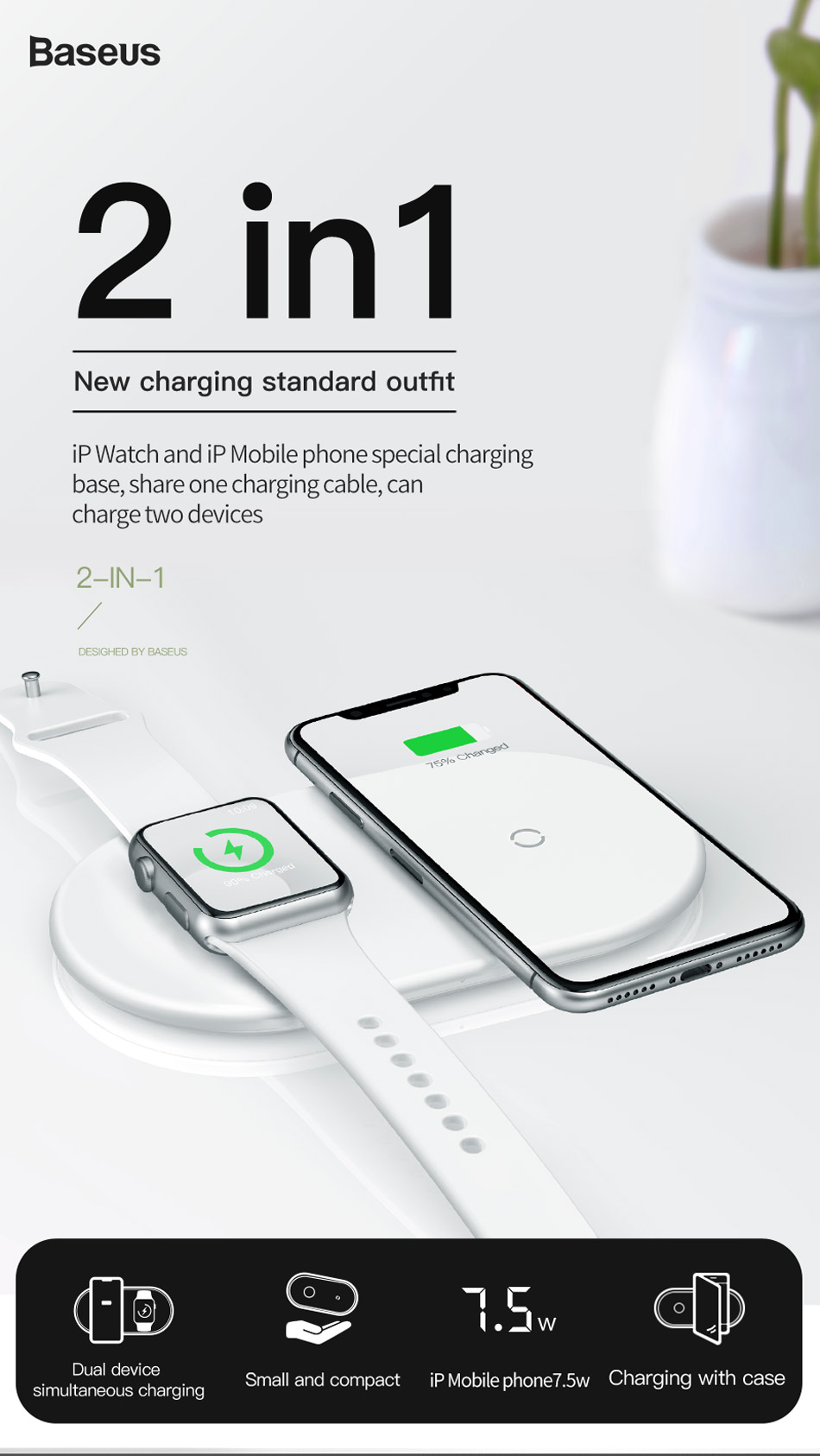 Baseus Smart 2in1 Wireless Charger White 3.jpg