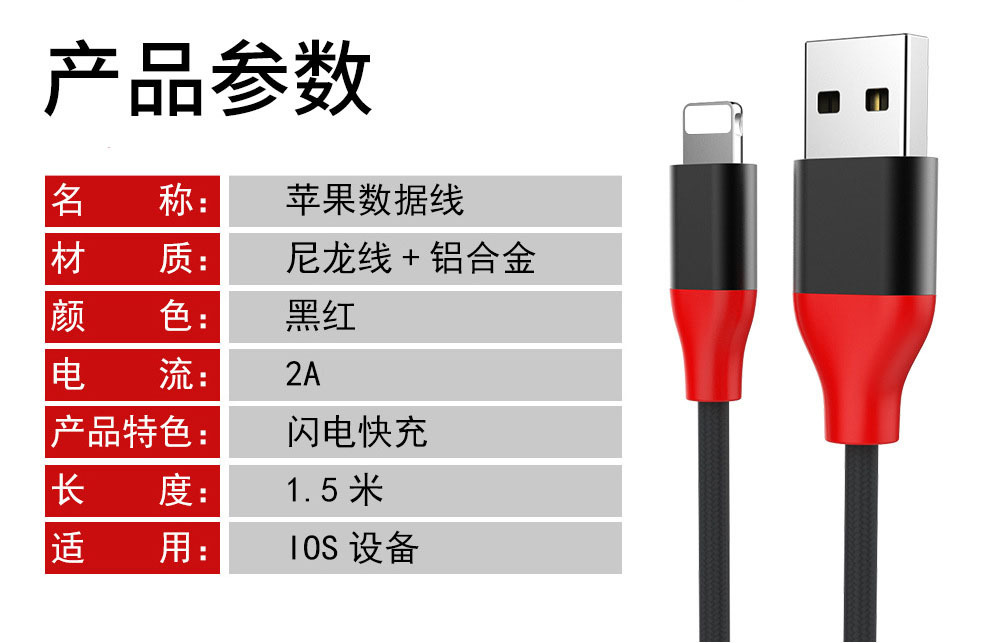 m2deals.my_ws-i7_lightningcable_12.jpg