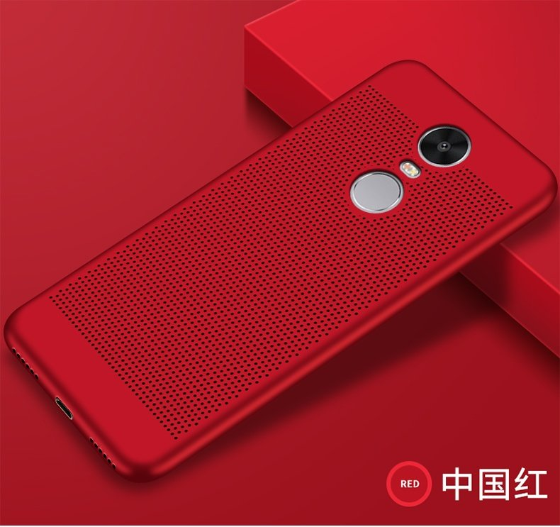 m2deals.my_heat release case_xiaomi redmi note 4x_red.jpg