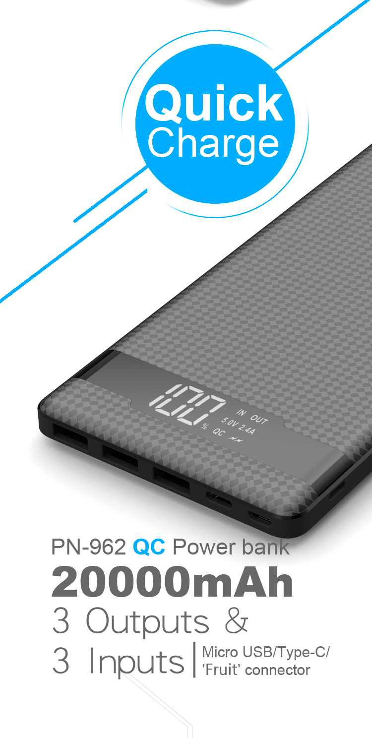PINENG PN-961 10000mAh 3 Input Quick Charge 3.0 Lithium Polymer Power Bank_2.jpg