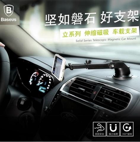 Baseus Solid Series Telescopic Magnetic Car Mount  6.jpg