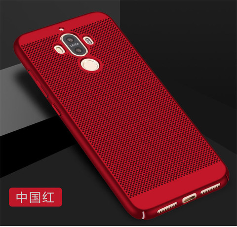 For-Huawei-Mate-9-Case-12.jpg