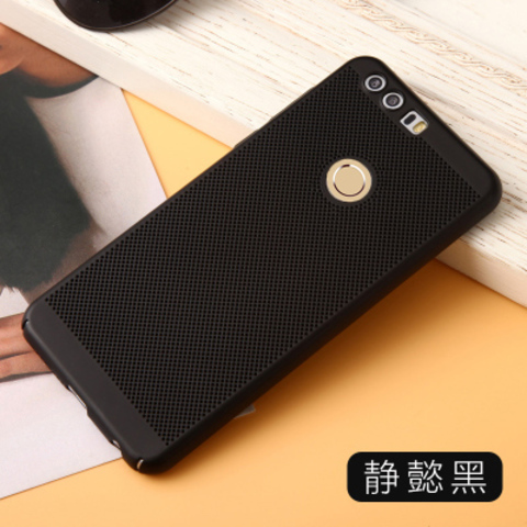 Case-For-Huawei-Honor-8-plastic-jelly-Soft-Back-Cover-Heat-dissipation-breathable-Ultra-Thin-For 5.jpg