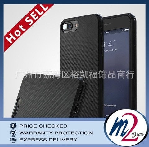 m2deals.my_carbon fibre case_iphone 5 blue_3.jpg