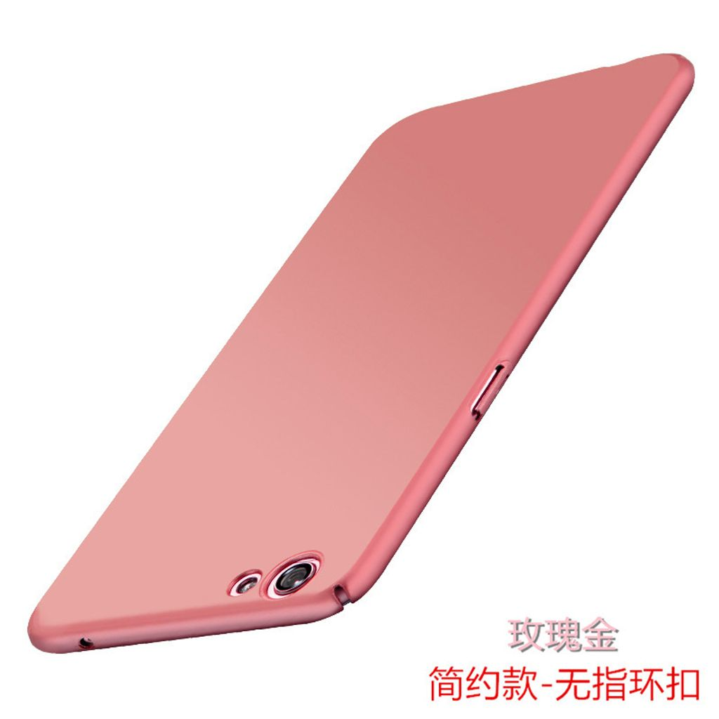 m2deals.my_frosted hard back cover casing_oppo R9S_rose gold.jpg