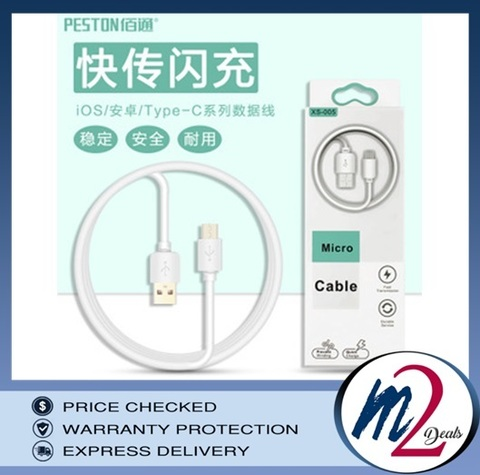 m2deals.my_3in1 plain charging data cable_white_.jpg