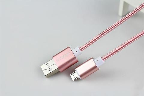 m2deals.my_nylon resistance charging data cable_android microusb_1.jpg