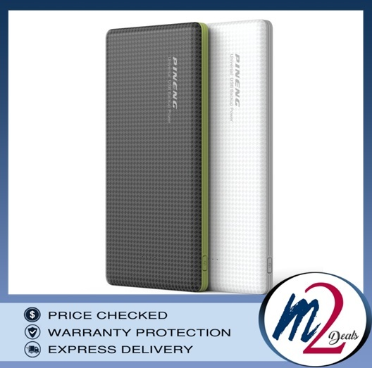 m2deals.my_Pineng-PN-917-20000mAh_1.jpg