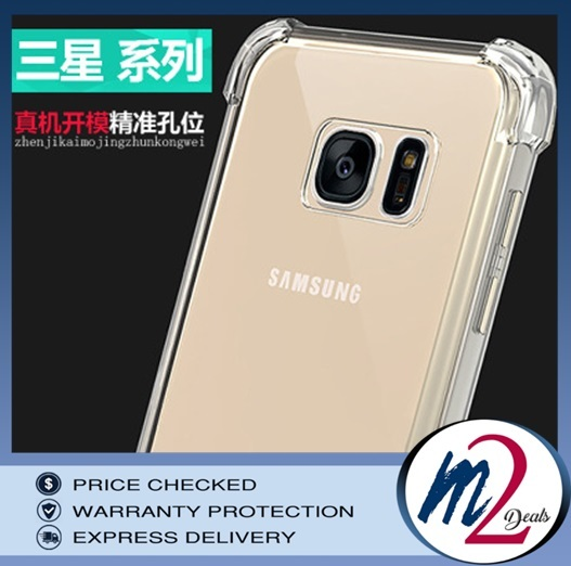 m2deals.my_shock_absorber_airbag_tpu_protective_case_samsung_1.jpg