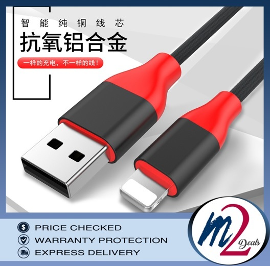 m2deals.my_ws-i7_lightningcable_1.jpg