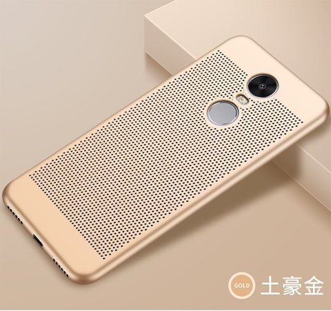 m2deals.my_heat release case_xiaomi redmi note 4x_gold.jpg