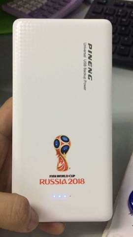 PINENG PN951 World Cup Russia 2018 Exclusive Edition_germany-world-cup-2018_2.jpg