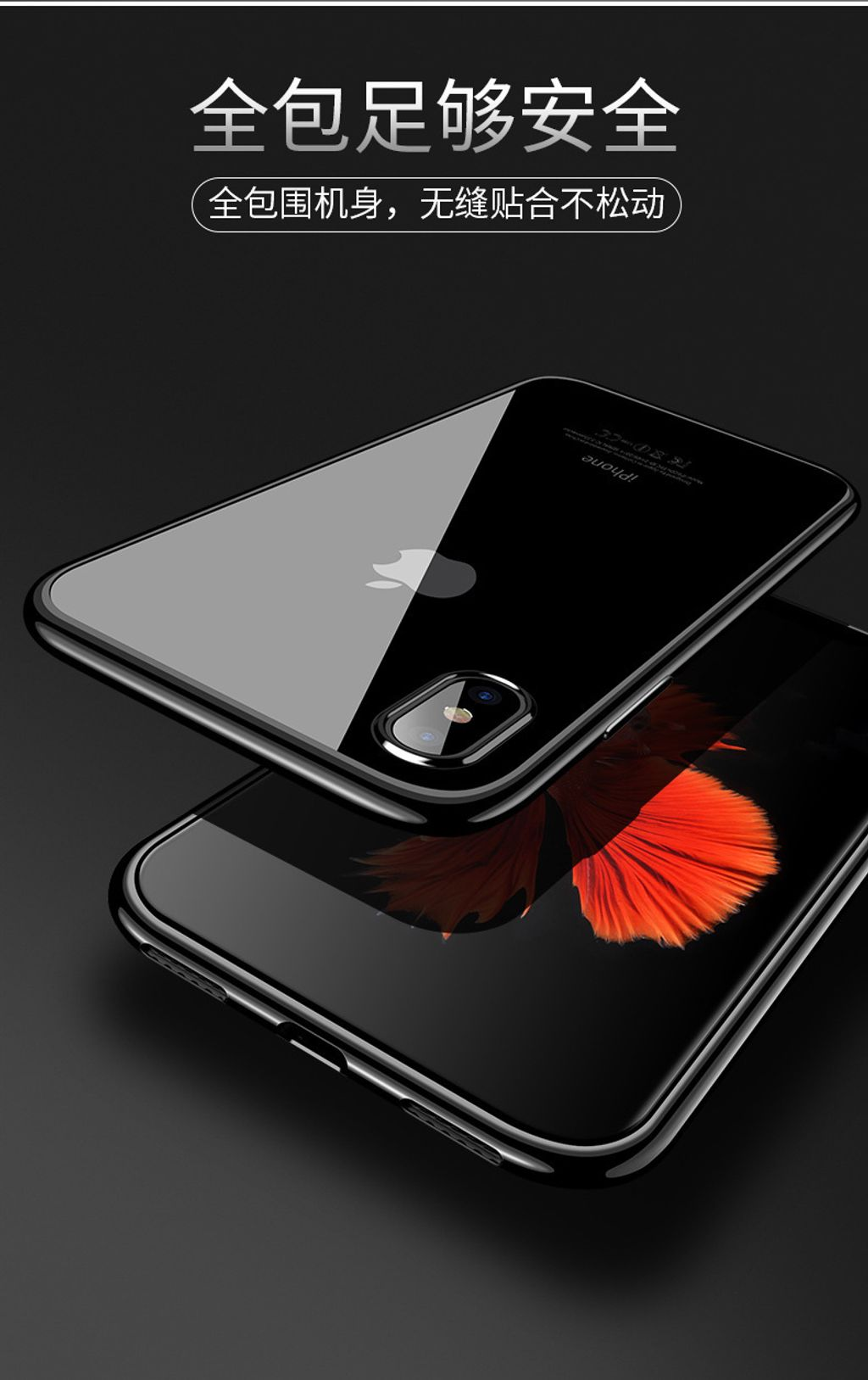 www.m2deals.my_electroplatecase_iphone_8.jpg