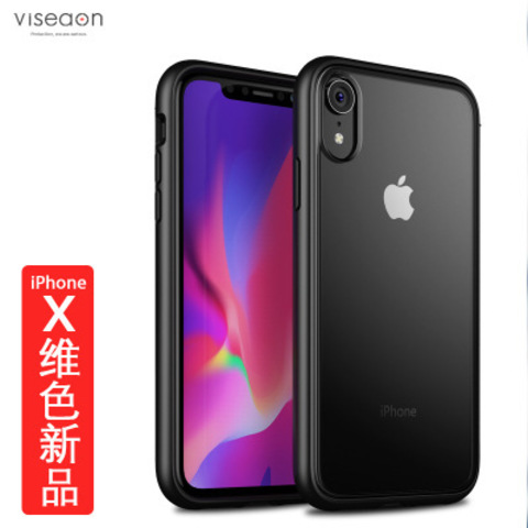 m2deals.my_viseaon_iphonex_a.jpg