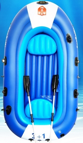 Inflatable Fishing Boat Up To 4 Person3.jpg