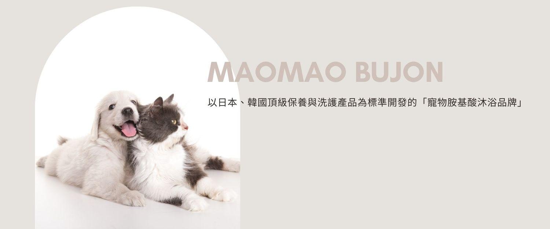 日韓級胺基酸洗毛精 | 寵物輕鬆快洗、頂級溫和洗護的選擇