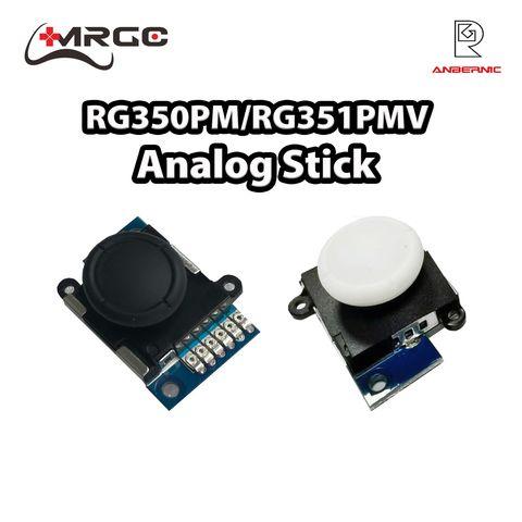 rg350mp-rg351pmv-analog-stick-mrgc.jpg