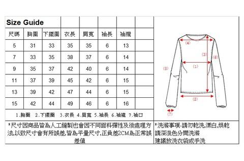8SK002尺寸表.jpg