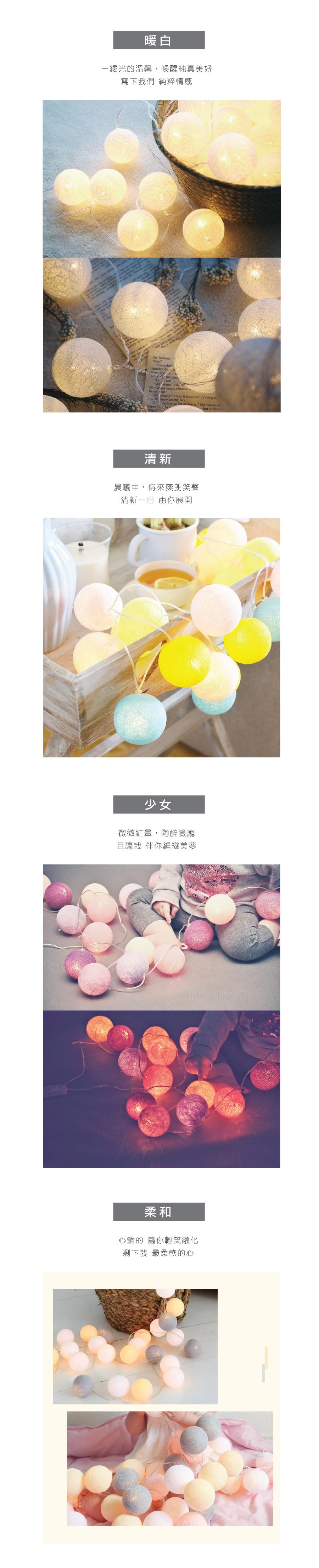 球燈2.jpg