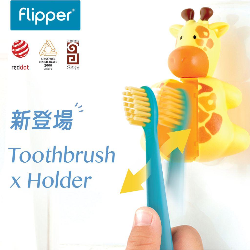 Flipper_G_1.jpg