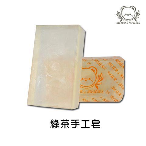 綠茶手工皂.jpg