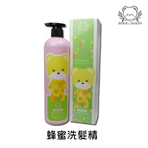 蜂蜜洗髮精.jpg