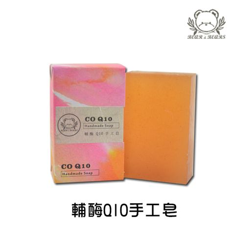 輔酶Q10手工皂.jpg