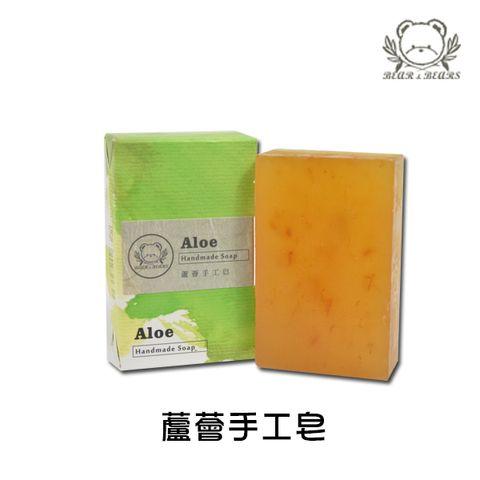 蘆薈手工皂.jpg
