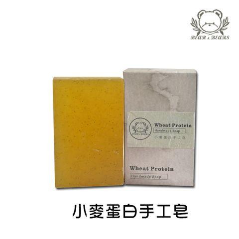 小麥蛋白手工皂.jpg