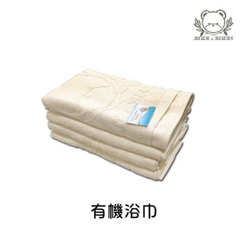 浴巾.jpg