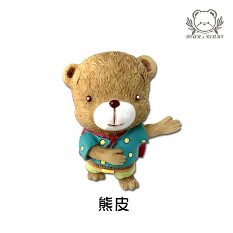 熊皮.jpg