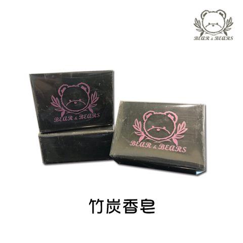 竹炭香皂130g.jpg