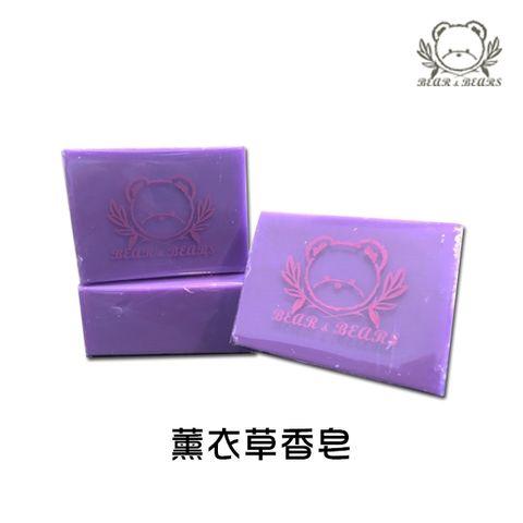 薰衣草香皂130g.jpg