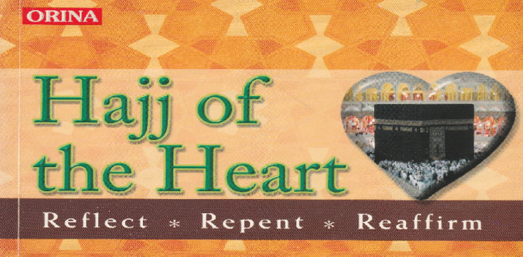 Hajj Of The Heart.png