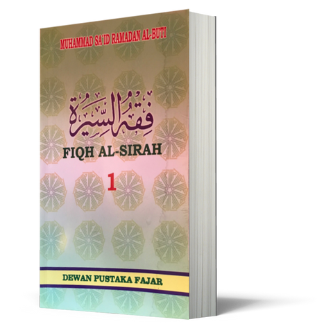 Fiqh.png