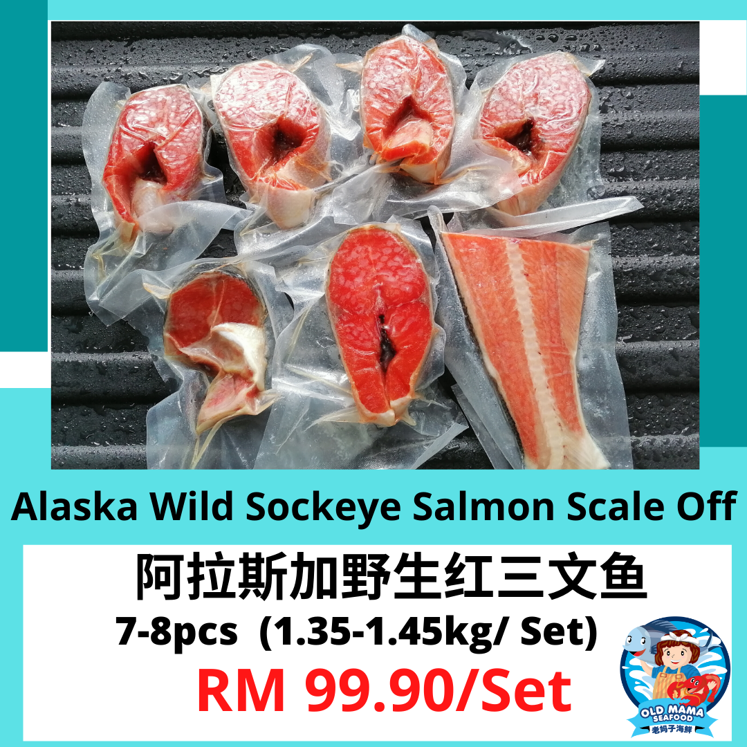 salmon fish online delivery malaysia sockeye 6.png