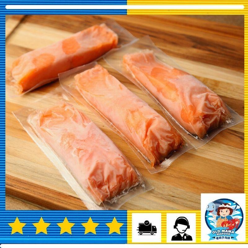 salmon portion cut.jpg