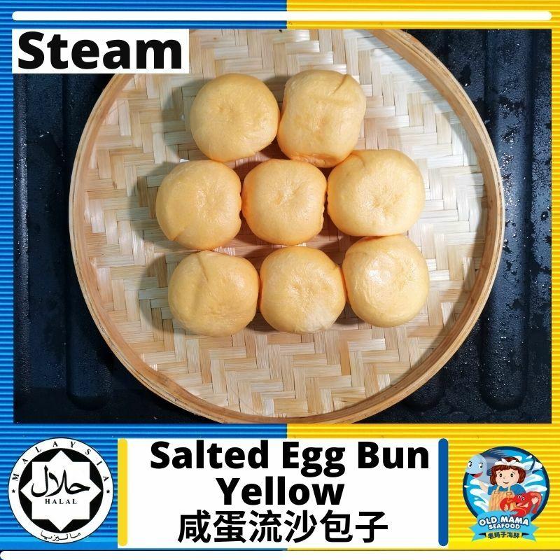 dim sum - salted egg bun.jpg