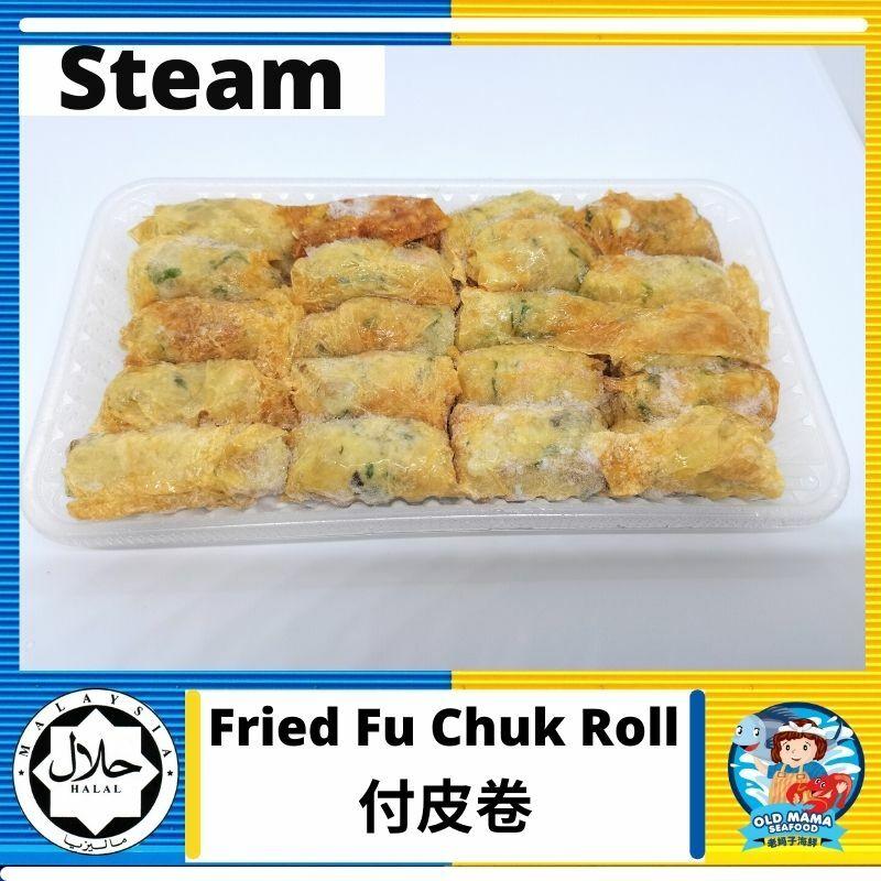 dim sum - fried fu chuk roll.jpg