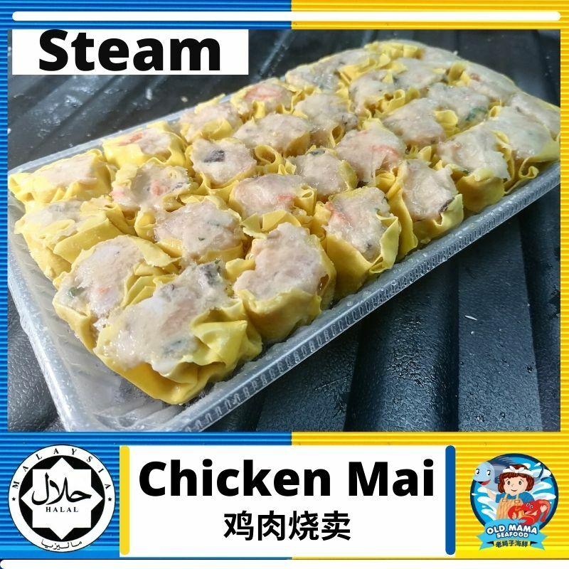 dim sum - chicken mai.jpg