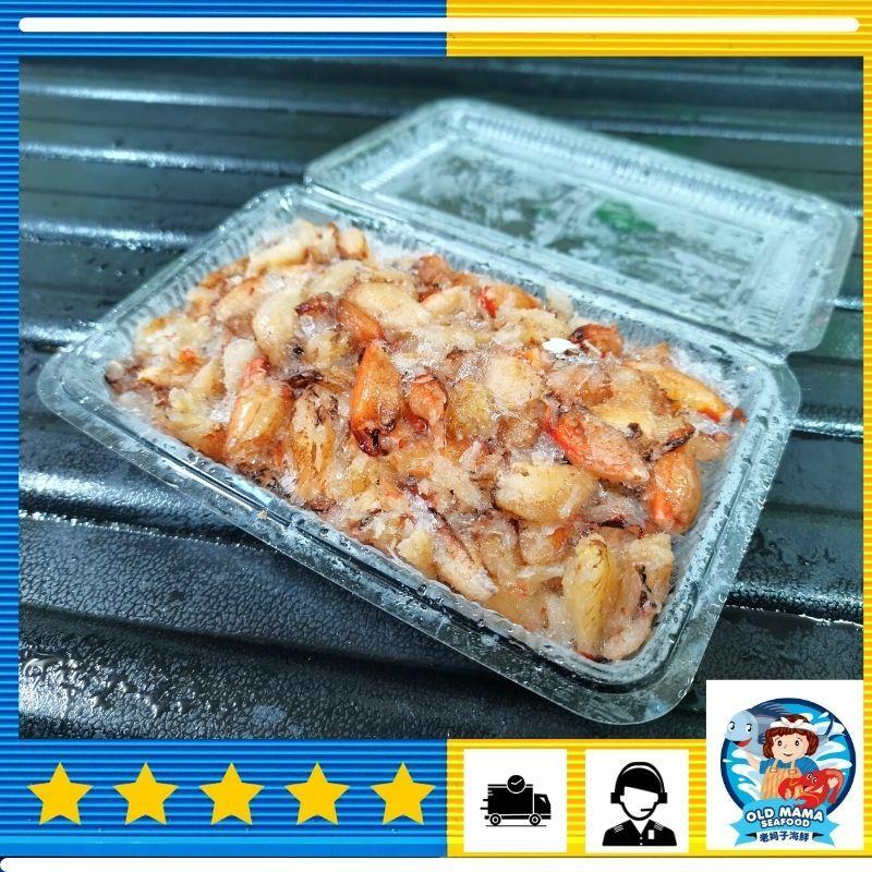 crab claw meat.jpg