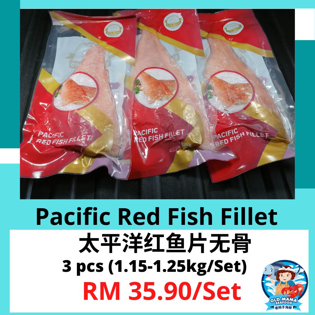 Red Fish Fillet 1-1.png