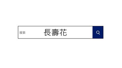 圖 2.jpg