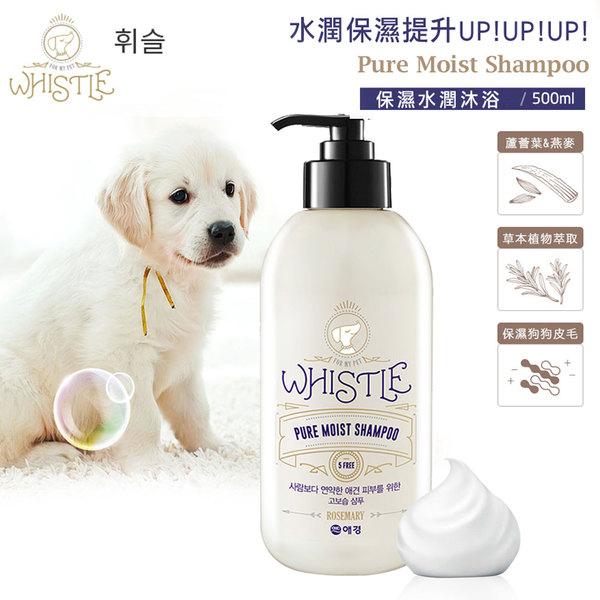 寵物上架圖01白色沐浴_329.jpeg
