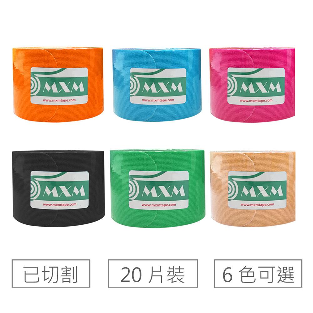 MXM(6入)組-切片 (2).jpg