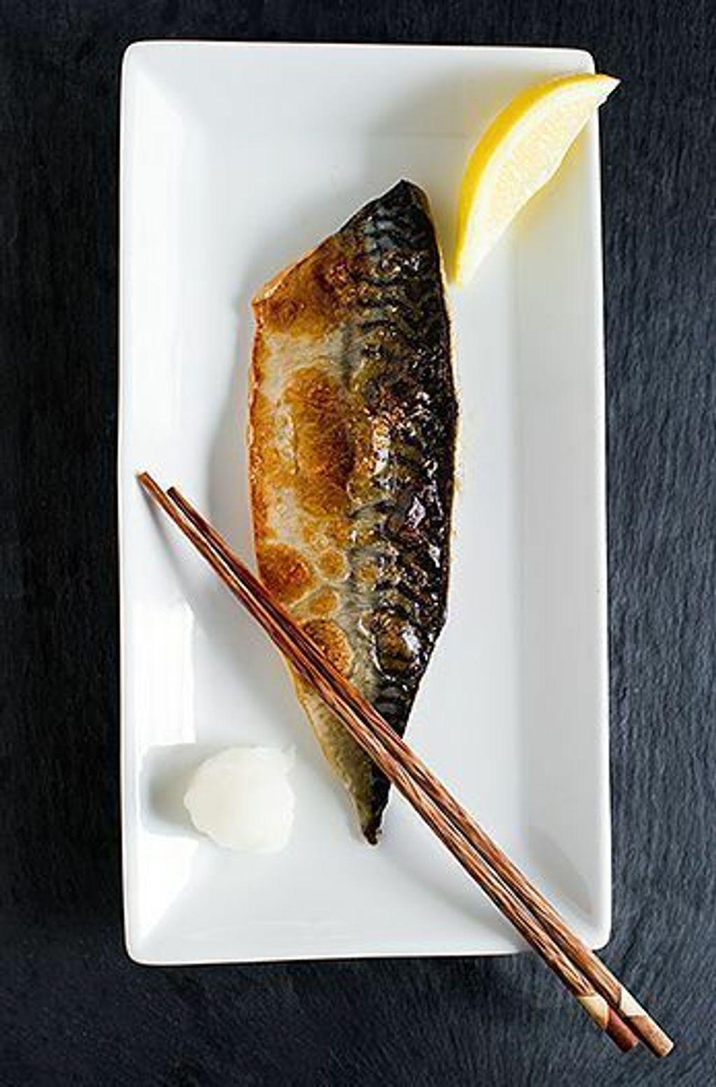 Saba Shioyaki- Salt Grilled Mackerel.jpg